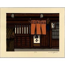 Nishijima Katsuyuki: Red Curtain - Artelino