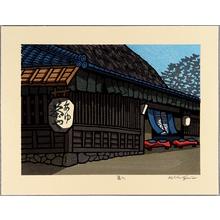 Nishijima Katsuyuki: Restaurant Hiranoya - Artelino