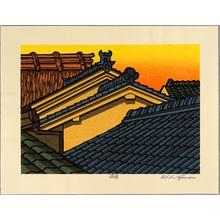 Nishijima Katsuyuki: Sunset Glow - Artelino