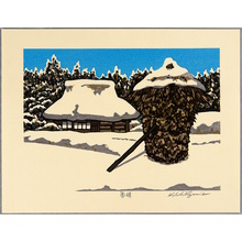 Nishijima Katsuyuki: Fine Day after Snow - Artelino
