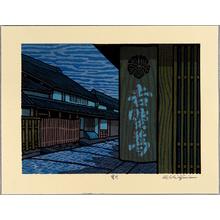 Nishijima Katsuyuki: November - Artelino