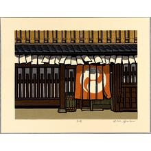 Nishijima Katsuyuki: Ritto - Artelino