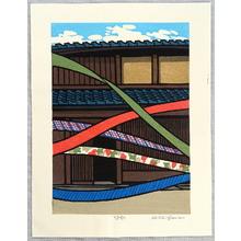 Nishijima Katsuyuki: Soft Breeze - Artelino