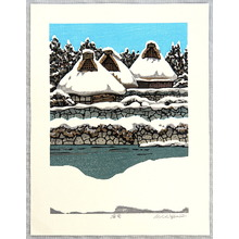 Nishijima Katsuyuki: The Winter Solstice - Artelino