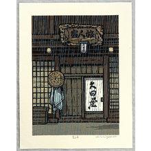 Nishijima Katsuyuki: Rain Shower - Artelino
