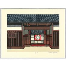Nishijima Katsuyuki: Bright Day - Artelino