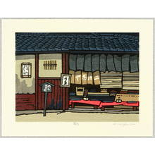 Nishijima Katsuyuki: Tea Shop - Artelino