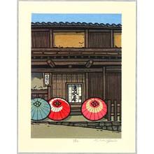 Nishijima Katsuyuki: Cool Day - Artelino