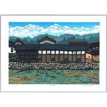 Nishijima Katsuyuki: Summer Cloud - Artelino