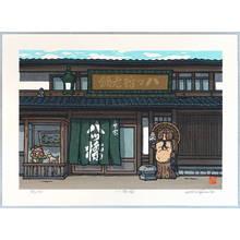 Nishijima Katsuyuki: Store Yatsuhashi - Artelino