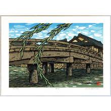 Nishijima Katsuyuki: Shirakawa River - Artelino