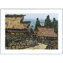Nishijima Katsuyuki: Inn at Itadori - Artelino