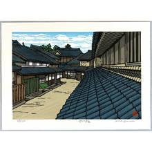 Nishijima Katsuyuki: Houses in Uji - Artelino