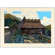 Nishijima Katsuyuki: Summer of Sayama - Artelino