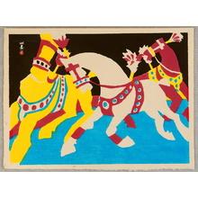 川西英: Circus Horses - Artelino