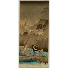 Takahashi Hiroaki: Terashima in Rain - Artelino