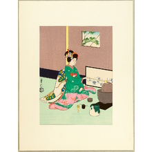 代長谷川貞信〈3〉: Tea Ceremony - Artelino
