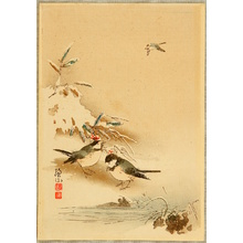 Ito Sozan: Birds in Snow - Artelino