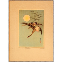 Ito Sozan: Geese and the Moon - Artelino