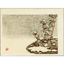 Aoyama Masaharu: Winter - Artelino