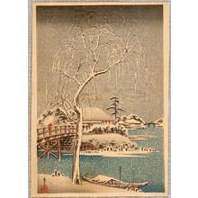 Arai Yoshimune: Snowy Evening - Artelino