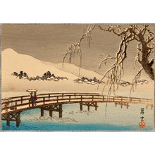 Yamamoto Shoun: Bridge and Mountains in Winter - Artelino