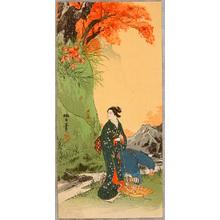 無款: Autumn Colors - Artelino