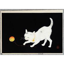 Koyo: Kitten and a Ball - Artelino
