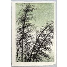 Kotozuka Eiichi: Bamboo Forest - Left - Artelino