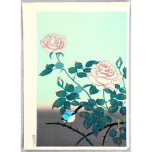 Ono Bakufu: Rose and Bird - Artelino
