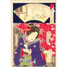 Toyohara Kunichika: Evening Bell - Eight Scenic Views of Restaurants - Artelino
