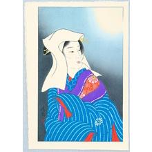 Torii Kiyomitsu: Moon - Artelino