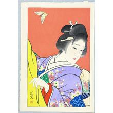 Torii Kiyomitsu: Spring - Artelino