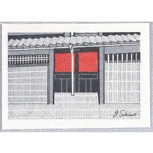 Sekino Junichiro: Ichiriki Tea House in kyoto - Artelino