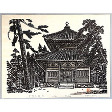 無款: Golden Pavilion of Shiromine Temple - Artelino