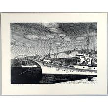 Yoshida Hiroshi: Fishing Port - Artelino