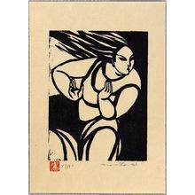 Wakabayashi Noriko: Scenery of the Mind - Wind - Artelino