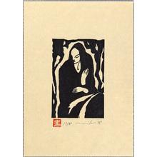 Wakabayashi Noriko: Scenery of the Mind - Loneliness - Artelino