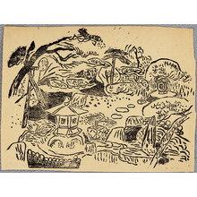 棟方志功: Inner Garden of Hasegawa Villa - Han Geijutsu Vol. 12 - Artelino