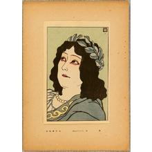 Natori Shunsen: Sadayakko - Shin Nigao (New Portraits) - Artelino