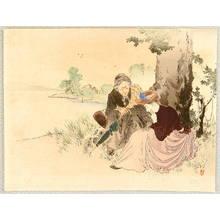 Mizuno Toshikata: Listening to the Story - Artelino