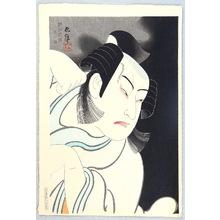 Ueno Tadamasa: Fox Makeup - 18 Kabuki Makeups - Artelino
