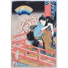 Utagawa Sadahiro: Battle on Red Balcony - Osaka Kabuki - Artelino