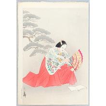 Tsukioka Gyokusei: Soshiarai Komachi - Noh - Artelino