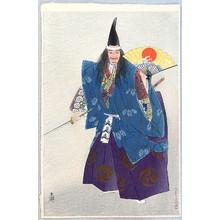 Tsukioka Gyokusei: Yashima - Noh - Artelino
