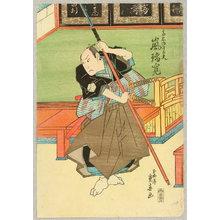 Ryusai Shigeharu: Arashi Rikaku - Kabuki - Artelino