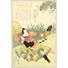 Shunkosai Hokushu: Nakamura Utaemon - Kabuki - Artelino