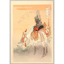 尾形月耕: Horse and Cherry Blossoms - Flowers of Japan - Artelino