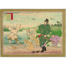安達吟光: Threw out Buddha - Abbreviated Japanese History - Artelino
