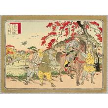 Adachi Ginko: Hunting with Hawk - Abbreviated Japanese History - Artelino